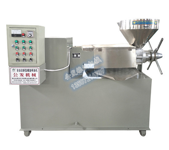 YZYX105型生榨条排榨油机