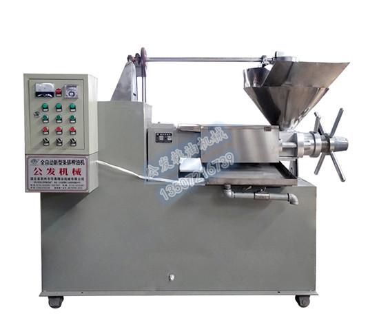 YZYX105型熟榨条排榨油机