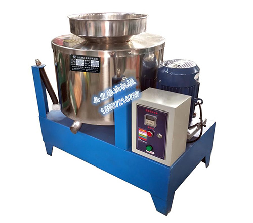 不锈钢离心滤油机