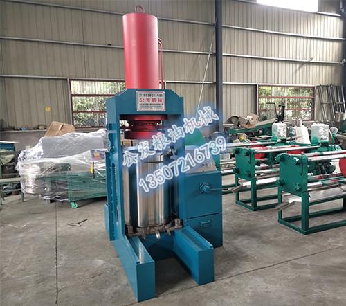 公发新型立式液压榨油机