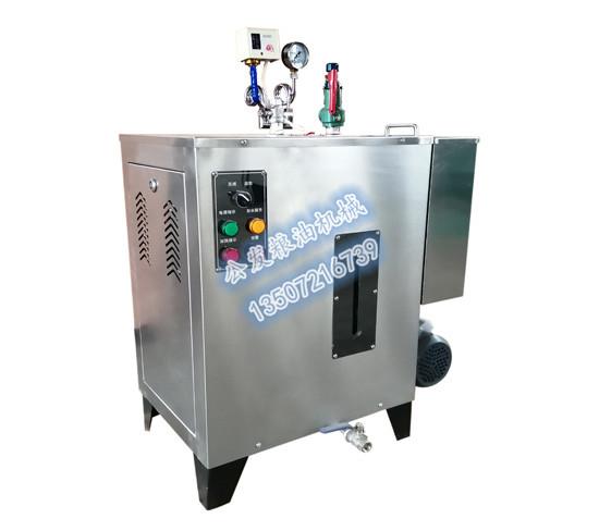 不锈钢电磁蒸气锅炉