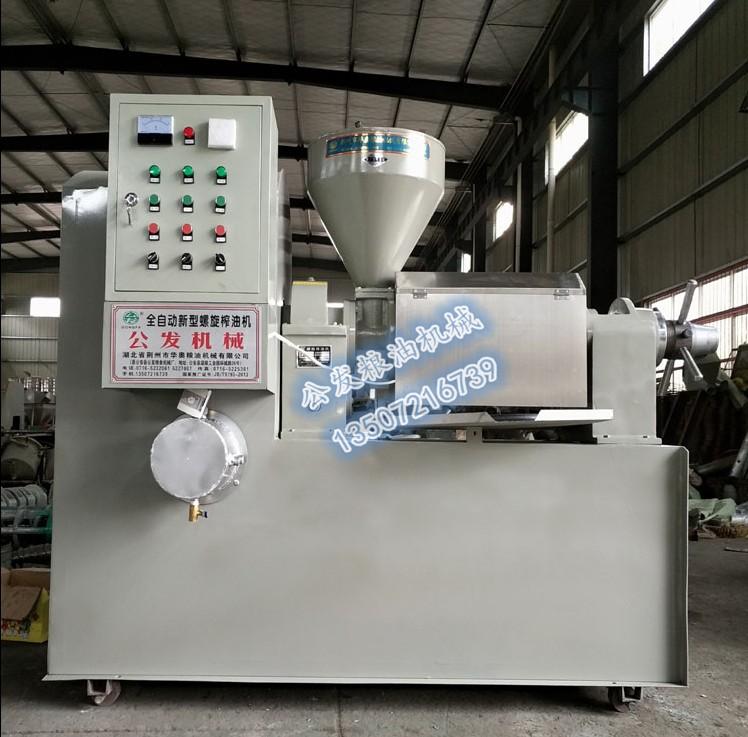 公安县公发榨油机-120型
