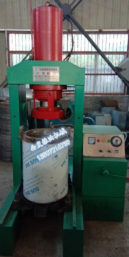 新型立式茶籽液压榨油机